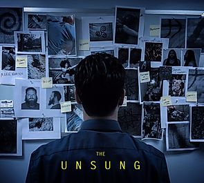 The Unsung Poster